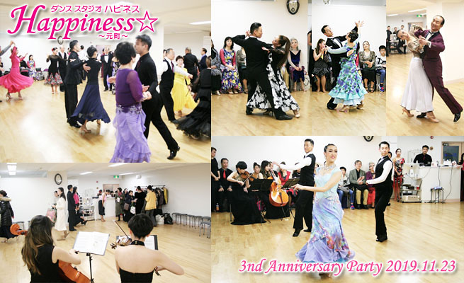 ダンススタジオHappiness☆3nd anniversary party