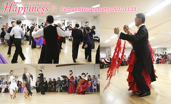 ダンススタジオHappiness☆first anniversary party